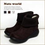 ショッピングニットブーツ 送料無料 Nuts world ナッツワールド 靴  72313 ニットブーツ リンネル掲載 春夏 春 夏 大きいサイズ 美脚 ブーツ