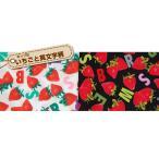 イチゴとstrawberryのアルファベットがかわいいプリント柄 国産布 生地幅110cm 日本製 高密度205本 綿100% 150cmまでメール便可 得トクセール