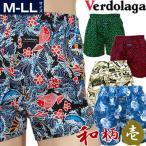 四角褲 - 和柄プリントスリットトランクス・メンズ・レギュラーサイズ!/verdolaga 下着 日本製 男性 肌着 アンダーウェア