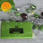 オリーブ アーモンドチョコレート 100g  チョコレート アーモンド アーモンドチョコ バレンタイン 小豆島 オリーブ 春日堂