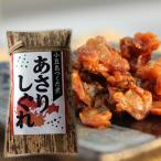あさりしぐれ 130g 安田食品 小豆島佃煮
