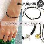 amp japan/アンプジャパン アンプ ブレスレット ブラック ワックスコード クロス チャーム メンズ レディース 16AC-403