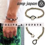 amp japan/アンプジャパン アンプ ブレスレット スター コンチョ ビーズ ブレスレット メタルカラー ブラス 真鍮 16AC-417