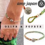 amp japan/アンプジャパン アンプ ブレスレット スター コンチョ アンカーチェーン レインボー ブレスレット 16AC-426
