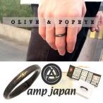 amp japan/アンプジャパン アンプ ブラック ダイヤモンド リング メンズ 19号 16AO-210