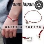 amp japan/アンプジャパン ブレスレット メンズ レディース コードブレス 馬蹄 シルバー925 シンプル レッド 17AJK-705RD