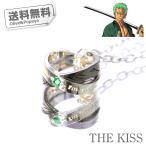 あすつく ONE PIECE×THE KISS/ゾロ/ワンピース/ネックレス/エメラルド/シルバー925 OPT-02BK-EM