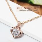 ネックレス 18金 レディース ハート ダイヤ K18 ピンクゴールド チェーン / 一粒 / 18K 刻印