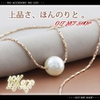 ネックレス 18金 レディース 一粒 パール 真珠 K18 ピンクゴールド チェーン / シンプル / 18K 刻印