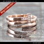 指輪 リング レディース 18金 18K ダイヤ ピンクゴールド / T字 デザイン / K18 刻印
