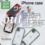 アウトレット iface風 アイフェイス風 クリア 透明 オシャレ iphoneケース