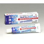 Yahoo!オーエムドラッグ第(2)類医薬品ゼリア新薬プレバリンαクールクリーム 15g