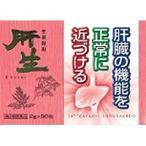 第2類医薬品  建林松鶴堂 肝生(かんせい) 2g×90包(成人30日分)(発送まで数日かかる場合がございます)
