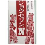 第2類医薬品  ショウセリンN「コタロー」(小青竜湯)540錠(発送に数日かかる場合がございます)