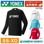 ヨネックス ロングスリーブTシャツ ユニセックス テニスウェア 硬式テニス メンズウエア 長袖トップス 16158(4色)