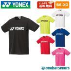 ヨネックス テニスウェア バドミントンウェア バドミントンウェア ドライTシャツ 半袖 メンズ レディース 16501