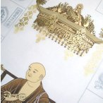 龍凰弘法大師 四国八十八ヶ所霊場用納経軸