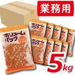 みのや 柿の種 ピーナッツ入り 500g 10個 箱売り 柿ピー