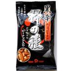 黒辛柿ピー 75g ポイント消化