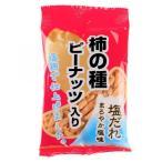 ナッツ 送料無料 塩だれ 柿の種ピーナッツ入り 80g まろやか塩こうじ仕立て ゆうパケット ポイント消化 柿ピー グルメ みのや