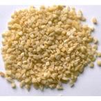 アーモンドダイスカット 生 1kg 無添加 無塩 無植物油