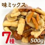味ミックス 豆菓子とおかきと小魚 500g バナナチップ ピーナッツ揚げせんべい 甘辛揚げおかき 柿の種 いかピー しょう油ピー 小魚