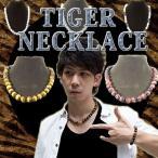 数珠ネックレス12mm パワーストーン タイガーアイ レッドタイガーアイ