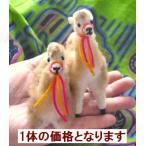 NEW!エケコ人形のお友達 アルパカちゃん♪リアルVer