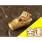 NEW!金運・財運を掴む!黄金の手【エケコ人形用小物】(小物の価格)