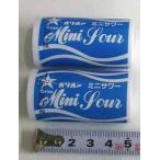 駄菓子 オリオン ミニサワー(30円x30コ)ラムネ 問屋 業務用