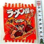 【駄菓子・問屋】ラーメン屋さん太郎(10円X30コ)菓道