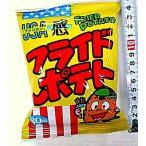 【駄菓子・問屋】アメリカンフライドポテト(20円X30コ)菓道