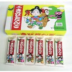 駄菓子 共親・きびだんご(30円x40コ)問屋 業務