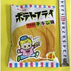 【駄菓子・問屋】ポテトスナック・フライドチキン(35円X20コ)