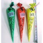 【駄菓子・問屋】にんじん・ポップライス(30円X30コ)