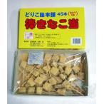 【駄菓子 くじ】どりこ・棒きなこ当(黄箱)(10円X40付)