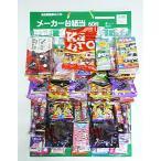 【駄菓子くじ】お菓子台紙当て(大)(50円X60付)