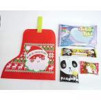 クリスマスブーツ・お菓子入り(サンタ顔)(1コ))クリスマス・安い景品・子供会・幼稚園