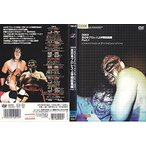 (中古品)全日本プロレス 2003年度上半期総集編PART1 [DVD]