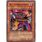 Yu-Gi-Oh! - Ryu-Kishin Clown (LOD-007) - Legacy of Darkness - 1st Edit
