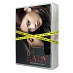 (中古品)LADY?最後の犯罪プロファイル? Blu-ray Box画像