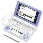 (中古品)カシオ 電子辞書 エクスワード 小学生モデル XD-D2800WE ホワイト