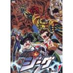 鋼鉄神ジーグ 全7巻セット [マーケットプレイス DVDセ