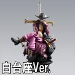 (中古品)チェスピースコレクションR ONE PIECE ワンピース Vol.3 【8.ジュラキュー