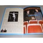 (中古品)「南北オペラ金幣猿嶋郡」2002シアターアプル公演パンフレット:花組芝居・