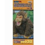 (中古品)組立式ドラゴンボールワールド コレクタブルフィギュア Vol.4 大猿 第2