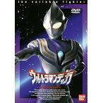 (中古品)ウルトラマンティガ TVシリーズ 3(第9話〜第12話) [レンタル落ち]