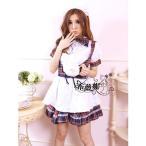 メイド服 メイド コスプレ チェック柄 エプロン かわいい 衣装 1053 コスチューム