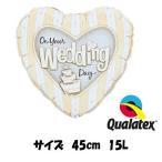 風船 結婚式 ウエディング バルーン チャーミーパック オンユア ウェディングケーキ 飾り付け 装飾 記念日