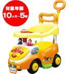 アンパンマン よくばりビジーカー2  (押し棒・ガード付き)  それいけ アンパンマン  手押し車 乗用玩具 乗り物 ベビー乗り物